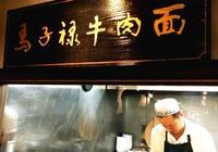 蘭州拉麵開到日本啦,要和日本拉麵搞事情?