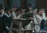 王氏一族慘遭流放,大娘子因禍得福,提前九年從宥陽老家返京