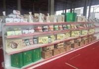 金谷香營養米傳奇