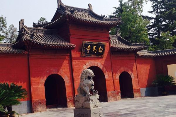 河南一座曾有13個王朝建都的城市