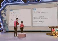 """5歲萌娃上央視被贊""""中華小詩詞庫"""",家長做了啥?"""