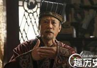 晉武帝司馬炎:歷史上老婆最多的一個皇帝