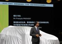 2017成都車展:雷諾進口小型SUV卡繽發佈