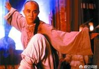 你覺得李連杰、成龍、甄子丹哪一位是真正的武功高手?