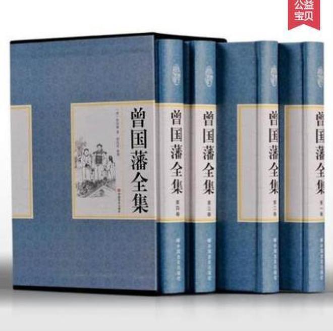 何炅:讀一本好書就像在認識更好的自己,年輕人多讀讀這7本書,你會成長很多,汪涵深表贊同