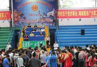 榕江縣舉辦首屆職工週末籃球聯賽