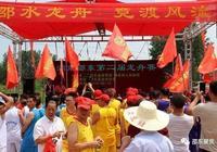 邵東縣魏家橋鎮龍舟賽吸引當地萬餘群眾前來觀看