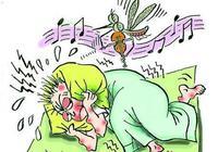 「夏季來了,蚊子來了」到底是O型血招蚊子?還是胖子蚊子?