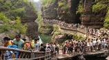 中國最牛的5A景區,遊客進去只能停留1小時,還禁止拍照
