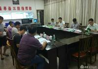 海南省保亭縣投入資金為東方黎村打造完整的山洪災害防禦體系