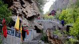 太行山有座建在奇石上的清涼庵,沒有尼姑香火旺,文化厚重遊客多