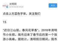 什麼原因導致有些學術界的人對陝西的黃帝陵持否定態度?