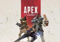 官方管不了的玩家來管!APEX出現專治外掛玩家的插件 又名葉問!