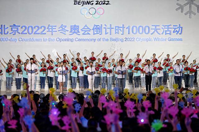 """北京冬奧會""""倒計時鐘""""點亮奧林匹克公園"""
