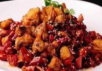 辣子雞創新做法-吮指辣子雞,麻辣十足讓你愛不釋手!
