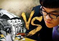 在現在AlphaGo的能力下,AlphaGo需要讓几子人類頂尖棋手才能勝利?