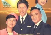 一部《衝上雲霄》,為TVB培養了一代新小生花旦