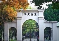 高考志願@蘇州大學2019年全日制普通本科招生章程