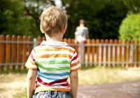 孩子性格內向,不喜歡說話(對於親戚),這種性格好不好?