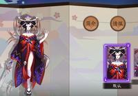 陰陽師:盤點三位最沒地位的女SR式神,根本見不到玩家使用她們