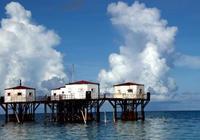 中國最南端的海島,石油儲量超5000萬噸,為何沒人敢挖?