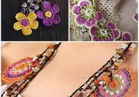 令人驚歎的針織飾品(項鍊)
