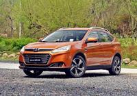 8個月銷量不足1萬輛,納智捷不堪入目,汽車界的反面教材!