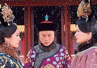 慈安太后和慈禧太后關係真的是水火不容嗎?為什麼慈禧對慈安的女兒卻相當不錯?