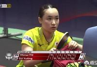 並非國乒主力的孫聞、顧玉婷為何能擊敗張本智和、伊藤美誠送他們日本公開賽一輪遊?