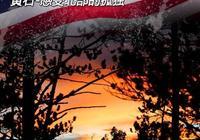 黃石-感受北部的孤獨 美國國家公園(2)