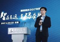 微軟亞洲研究院鄭宇:人工智能在城市管理和商業領域的應用