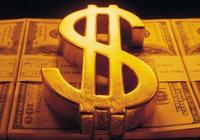 在日本年薪40-50萬(人民幣)是什麼概念?