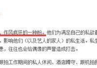 又一韓國明星無法忍受中國私生飯,這次直接報警了