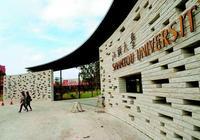 汕頭大學和華南師範大學哪個好?