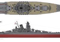 日本海軍大和號與宇宙戰艦大和號