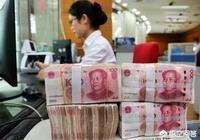 有些人說把錢存在銀行只會越來越窮,那麼為什麼大多數人還會選擇存在銀行?