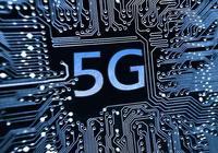 6個理由,告訴你第一批5G手機到底該不該購買
