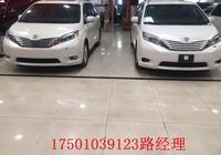 豐田塞納7座商務座駕 17款豐田塞納3.5L價格優惠