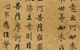 唐人用楷書寫經,真是漂亮!