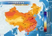 06月16日安陽天氣預報