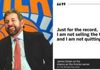尼克斯老闆永久禁止一名讓他賣掉球隊的球迷進入球館