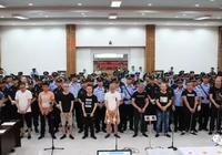 慶陽市西峰區人民檢察院提起公訴的申小東、白軍軍等44人涉嫌組織領導參加黑社會性質組織案一審宣判