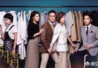 ViuTV播出港劇《婚內情》獲好評,如果走合拍路線,它能搶佔TVB合拍劇市場嗎?