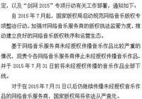 """阿里騰訊達成音樂版權合作,""""音樂產業的春天即將來臨""""?"""