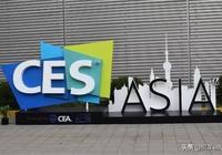 連續3年出征CES ASIA,現代汽車給未來出行支了什麼招?