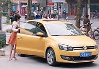 女神節來了,為女神們推薦幾款顏值超高的車