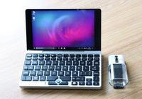 這麼小也用鋁合金?7寸筆記本GPD Pocket內測機高清圖
