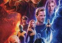如何評價電影《X戰警:黑鳳凰》?