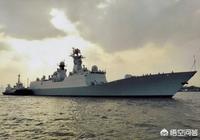 054B護衛艦怎麼樣?