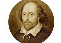 莎士比亞的人生觀,引人深思